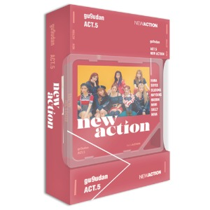 구구단 (GUGUDAN) - 미니3집 [Act.5 New Action] (KIT ver.)