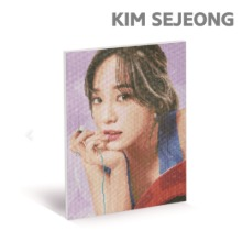 김세정 (KIM SEJEONG) - 2nd MINI ALBUM [I'm] - 비즈십자수 키트 (DIY Diamond Painting KIT)